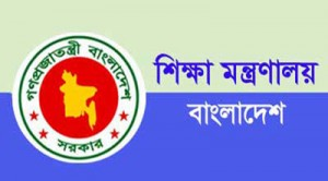 education_ministry