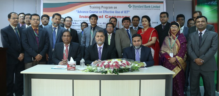 Advanced Course on effective Use of ICT on 15